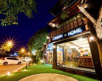 Rommai At Home - Prachin Buri - Gebäude