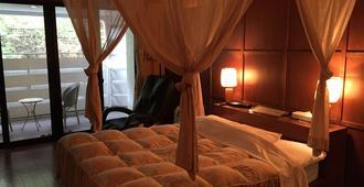 Hotel Wacha Wacha - Adults Only - Kioto - Habitación