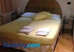 B&B La Piazzetta Della Pioggia - Bologna - Bedroom