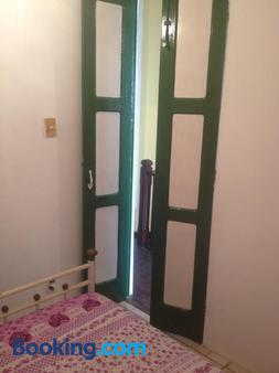 Hostel da Providencia - Salvador - Bedroom