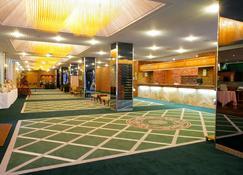 Muroran Prince Hotel - Muroran - Lobby