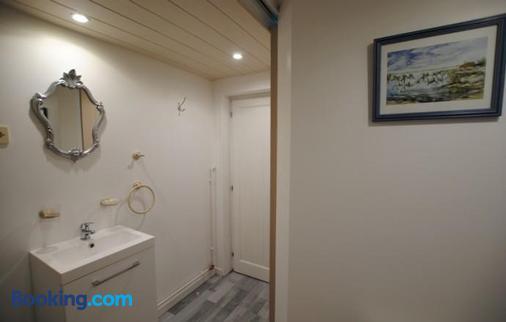 Le pigeonnier - Noirlieu - Bathroom