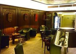 埃爾德酒店 - 里昂 - 里昂 - 餐廳