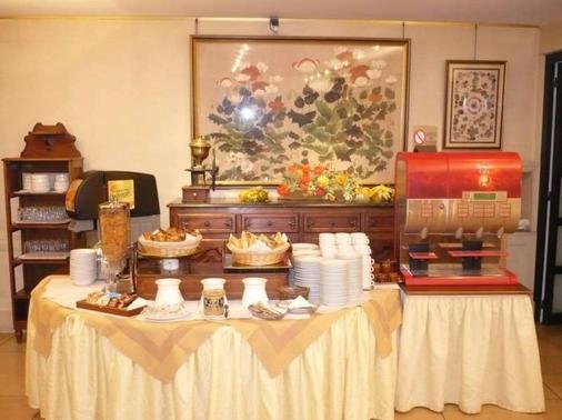 埃爾德酒店 - 里昂 - 里昂 - 自助餐