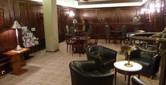 Hotel du Helder - Lyon - Sala de estar