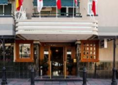 Hotel & Suites Aliana - Salamanca - Gebäude