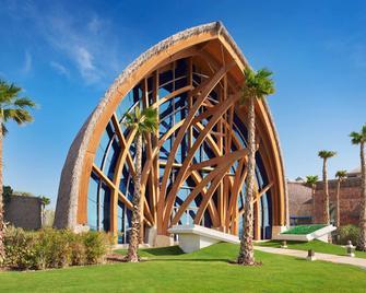 Banana Island Resort Doha By Anantara - Доха
