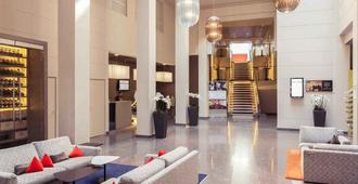 Mercure Nantes Centre Grand Hotel - Nantes - Ingresso