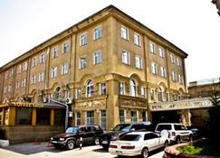 Puma Imperial Hotel - Ulán Bator - Edificio