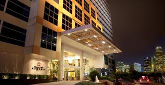 Mandarin Hotel Guangzhou - Canton - Bâtiment