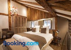 Boutique - Hotel Adara - Lindau (Bavaria) - Bedroom
