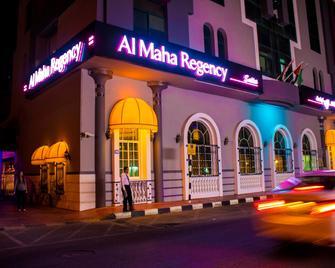 Al Maha Regency Hotel Suites - Sharjah - Building