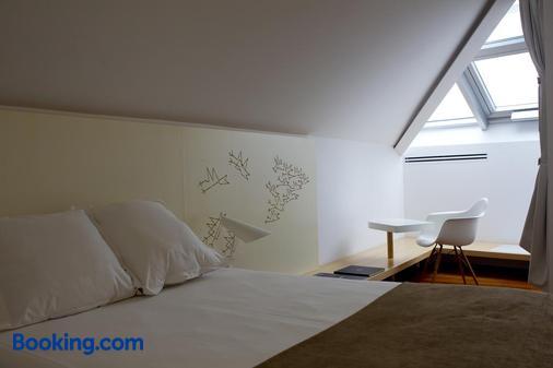 帕佐阿爾塔米拉酒店 - 聖地牙哥康波 - 聖地亞哥-德孔波斯特拉 - 臥室