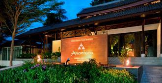 Anantara Lawana Koh Samui Resort - Κο Σαμούι - Κτίριο