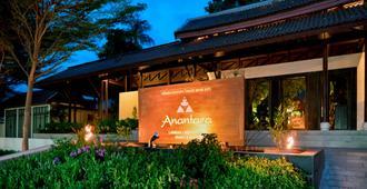 Anantara Lawana Koh Samui Resort - קו סאמוי