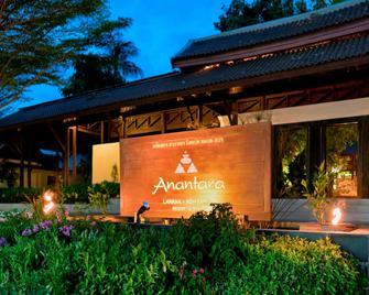 Anantara Lawana Koh Samui Resort - Ko Samui - Building