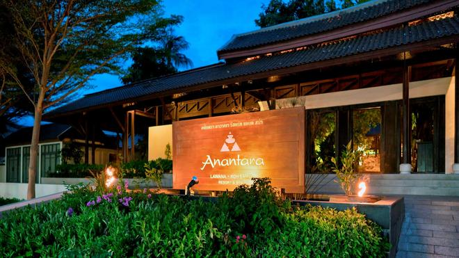 Anantara Lawana Koh Samui Resort - Koh Samui - Rakennus