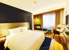 Holiday Inn Express Tianshui City Center - טיאנשי - חדר שינה