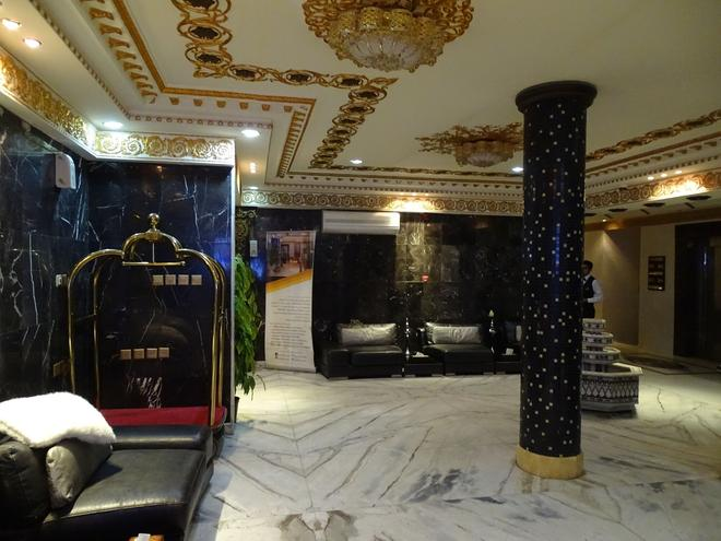 Comfort Inn Yarmukh - Riyadh - Lobby