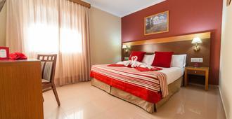 Hotel Regio 2 - קאדיז - חדר שינה
