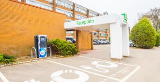 Holiday Inn London - Gatwick Airport - Gatwick