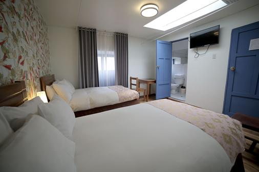 Posada Villa Mayor - Cusco - Phòng ngủ