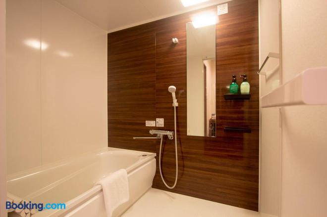 Harriway Hotel Hakone - Hakone - Bathroom
