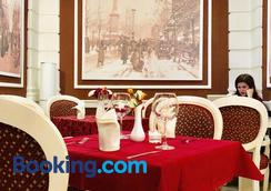 Vila Ada Hotel - Tirana - Restaurant