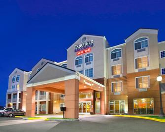 Fairfield Inn & Suites By Marriott Fairfield Napa Valley - Fairfield - Κτίριο