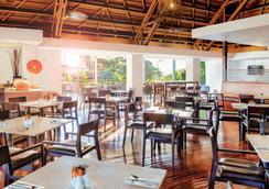Novotel Nadi - Nadi - Restaurant