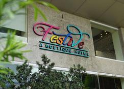 Alejandra Hotel and Suites - Μακάτι - Θέα στην ύπαιθρο