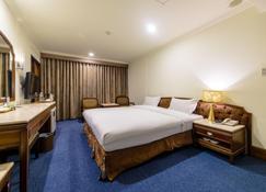 Chiayi King Hotel - Chiayi - Yatak Odası