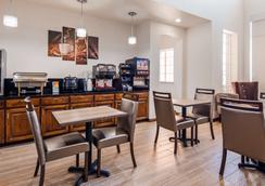 Best Western Fort Worth Inn & Suites - Fort Worth - Restaurant
