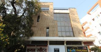 Hotel Pooja International - นาสิก