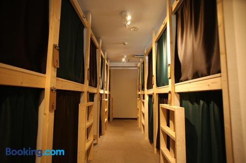 Base Inn Tabata - Hostel - Tokyo - Hallway