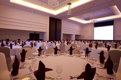 阿布扎比市中心金色鬱金香酒店 - 阿布達比 - 宴會廳