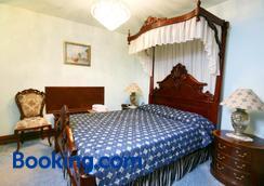 Dallas Residence - Varna - Bedroom