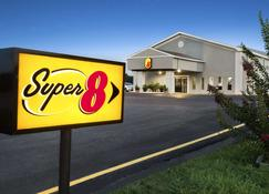 Super 8 by Wyndham Ardmore - Ardmore - Edificio