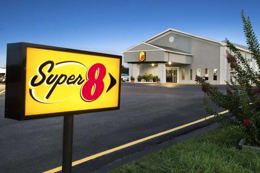 Super 8 by Wyndham Ardmore - Ardmore - Building