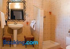 Riad Losra - Marrakesh - Bathroom