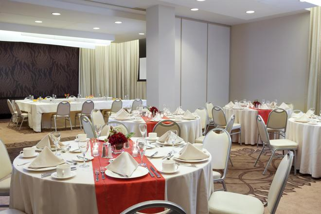 Shelburne Hotel & Suites By Affinia - New York - Banquet hall