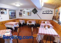 Hotel Mochettaz - Aosta - Restaurant