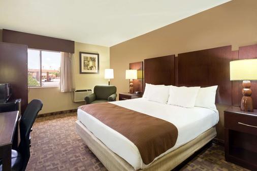 鳳凰城錢德勒速 8 酒店 - 錢德勒 - 錢德勒 - 臥室