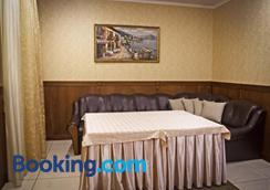 SV Park Hotel - Kharkiv - Restaurant