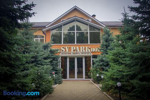 SV Park Hotel - Kharkiv - Building