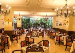 Hotel Los Navegantes - Punta Arenas - Restaurante