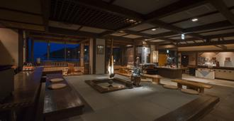 Keishokan Sazanamitei - Fukuyama - Lobby