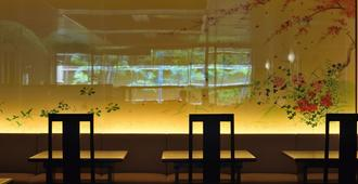 Sun Members Kyoto-Saga - Kioto - Edificio