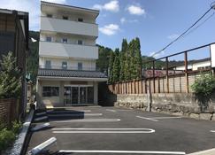 Hotel Famitic Nikko - Nikkō - Building