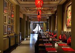 Shanghai Mansion Bangkok - Bangkok - Restaurant